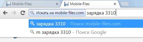 Название: поискхром.jpg Просмотров: 19  Размер: 23.0 Кб